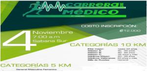 destacadaMedicos18